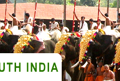 South India Holiday Package